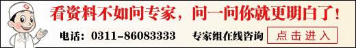患了多年的白癜风可以(keyi)治疗(zhiliao)吗
